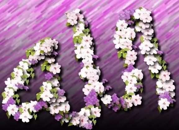 allah-floral.jpg