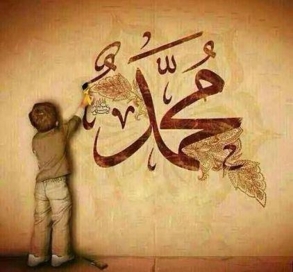 Hasil gambar untuk nabi muhammad